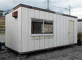 単棟ユニットハウス